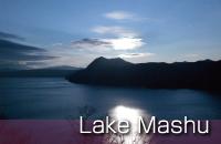釧路観光情報~神秘の摩周湖